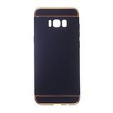 Samsung Galaxy S8+ Coque pour téléphone portable Plastique