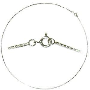 Kinder Halskette