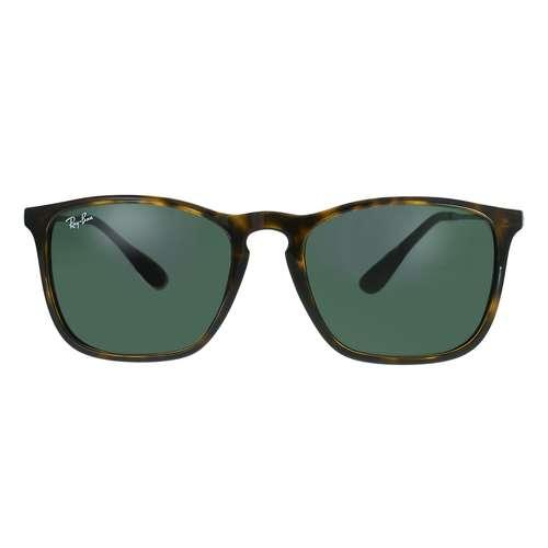 RAY BAN Sonnenbrille Nylon Acrylglas Metall